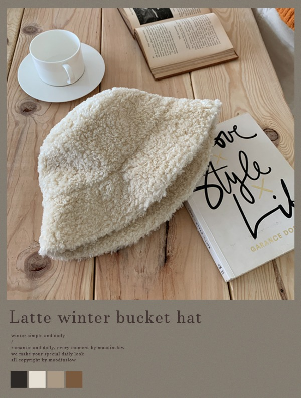 Latte winter bucket hat - 4color